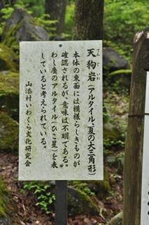 神野山看板02.jpg