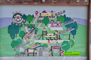 猿谷ダム−猿谷あいあい公園案内看板.jpg